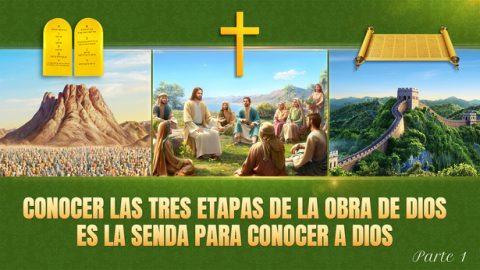 Conocer las tres etapas de la obra de Dios es la senda para conocer a Dios Parte 1