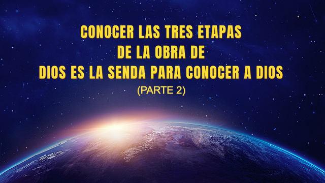 Conocer las tres etapas de la obra de Dios es la senda para conocer a Dios Parte 2