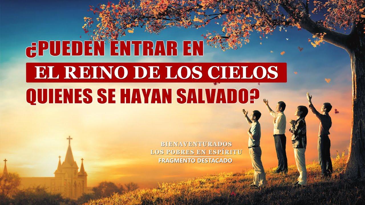 ¿Por medio de la salvación en Jesús se puede entrar en el reino de Dios?