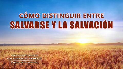 ¿Ser salvo es la salvación completa?