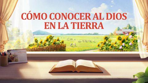 Cómo conocer al Dios en la tierra