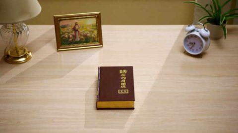 ¿Cómo será la venida de Cristo?