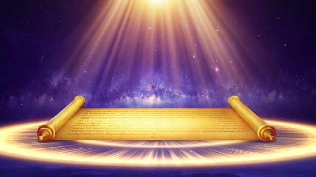 ¿Cómo purifica y salva a la humanidad la obra de juicio de Dios durante los últimos días?