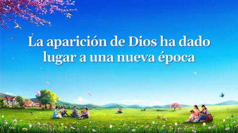 La aparición de Dios ha dado lugar a una nueva era
