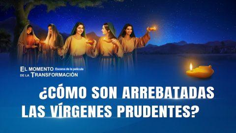 En 1 Corintios 15:52 se dice que seremos transformados en un instante y arrebatados al reino de los cielos, ¿realmente será así?