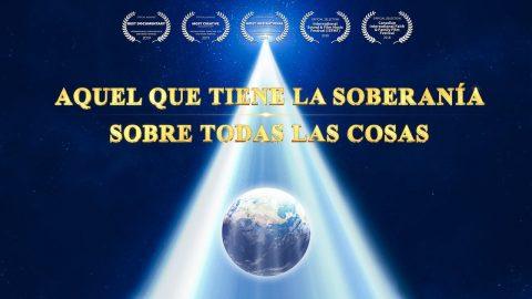 Documental completo en español latino | Aquel que tiene la soberanía sobre todas las cosas