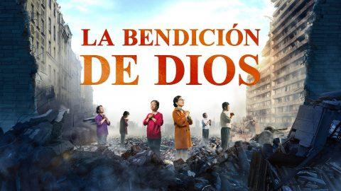 """Vídeo cristiano """"La bendición de Dios"""" ¿Cómo puede la humanidad evitar el desastre?"""