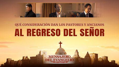 """Película evangélica """"Mensajero del evangelio"""" Escena 3 - Qué consideración dan los pastores y ancianos al regreso del Señor"""