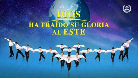 Danza cristiana   Dios ha traído Su gloria al Este