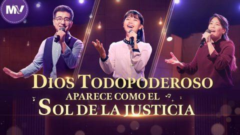 Música cristiana   Dios Todopoderoso aparece como el Sol de la justicia