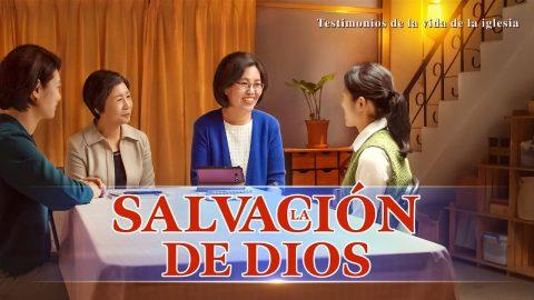 """Testimonio cristiano 2020   """"La salvación de Dios"""" ¿Qué es lo más valioso que buscas en la vida?"""