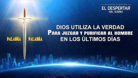 """""""El despertar del sueño"""" Escena 3 - Dios utiliza la verdad para juzgar y purificar al hombre en los últimos días"""