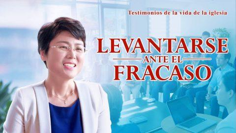 Testimonio cristiano en español   Levantarse ante el fracaso