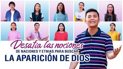 Música cristiana | Desafía las nociones de naciones y etnias para buscar la aparición de Dios